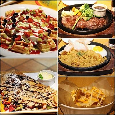menu1_2014101703291760a.jpg
