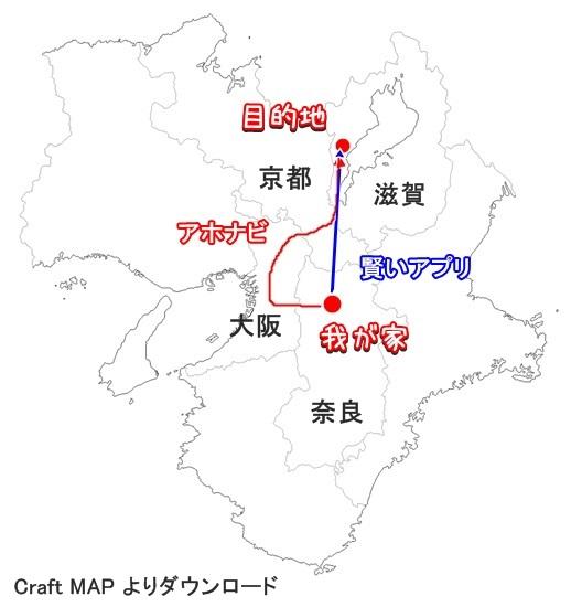 003-2biwako.jpg
