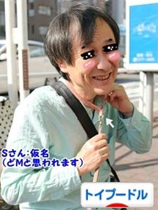 017bn-momokkuma.jpg