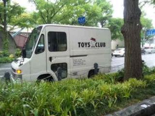 トイズトラック