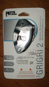 DSC00352_convert_20110430231922.jpg