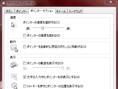 bandicam 2012-10-02 23-39-04-149