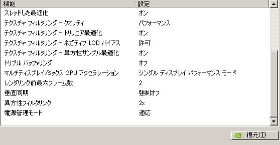 bandicam 2012-10-03 03-43-10-902