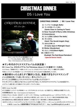 CHRISTMAS DINNER_FLY