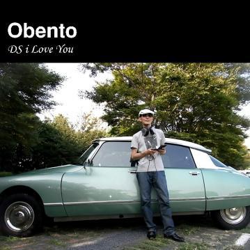 Obento2a.jpg