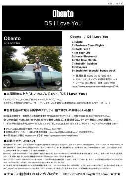 Obento_FLY.jpg