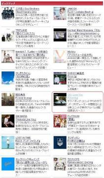 listen_b.jpg
