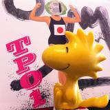 TPO2009