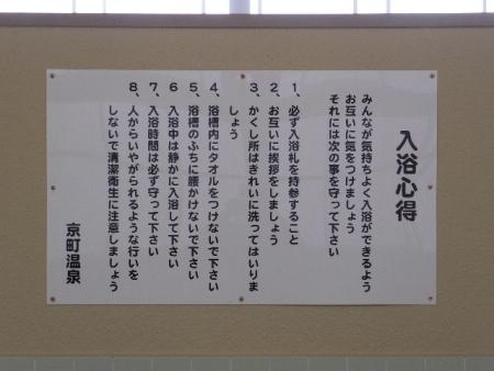 2014_0627(002).jpg
