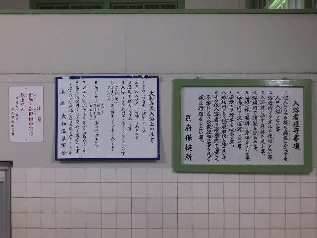 2014_0627(053).jpg