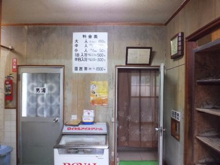 2014_0628(014).jpg