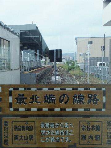 2014_0727(031).jpg