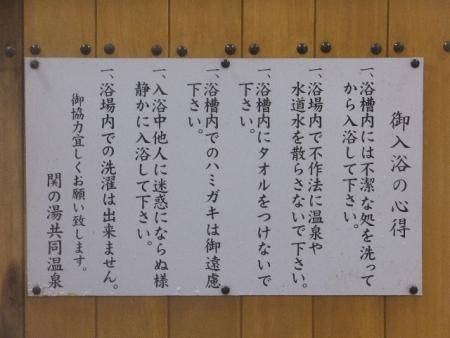 2014_0810(006).jpg