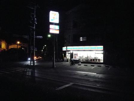 IMGP3095.jpg