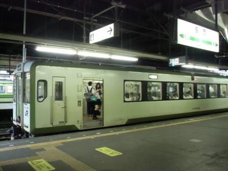 i00482.jpg