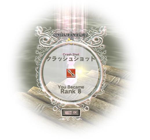 mabinogi_2010_10_09_002s.jpg