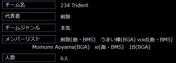 234trident.png