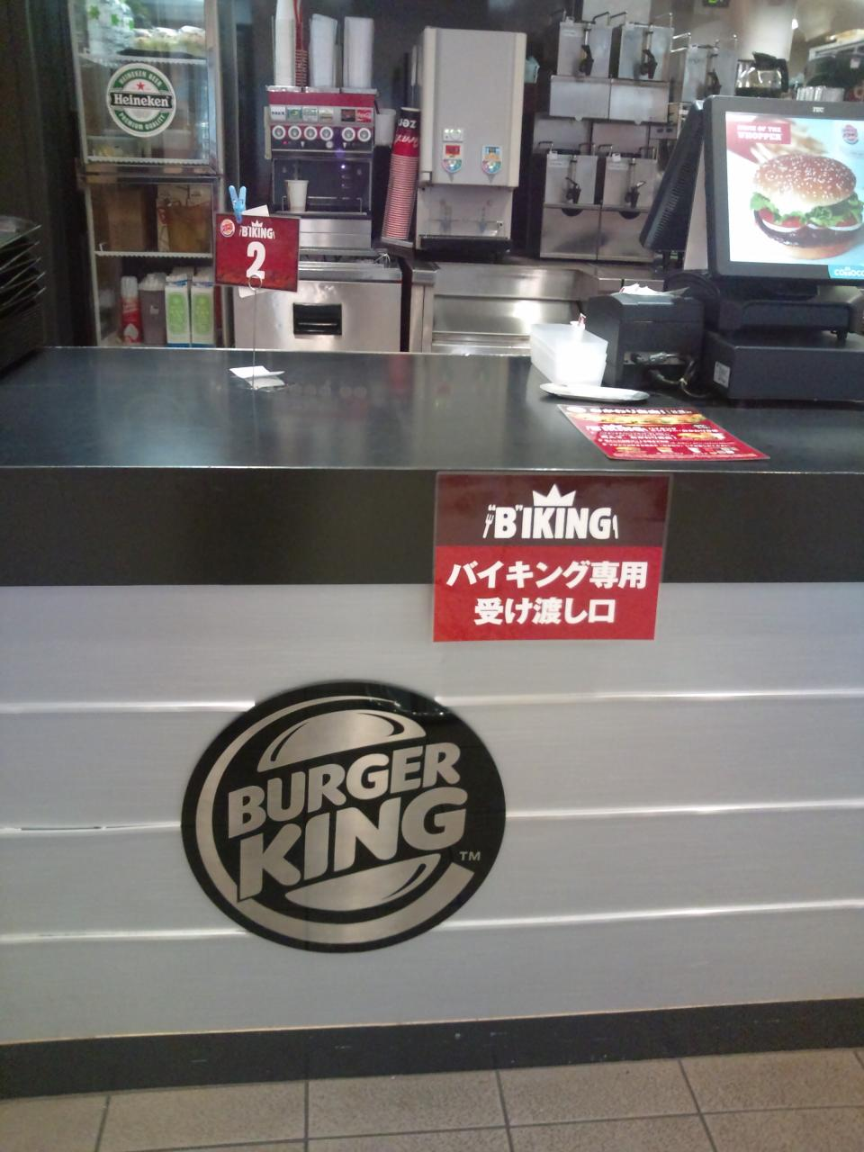 バーガーキング大井町店(店内)