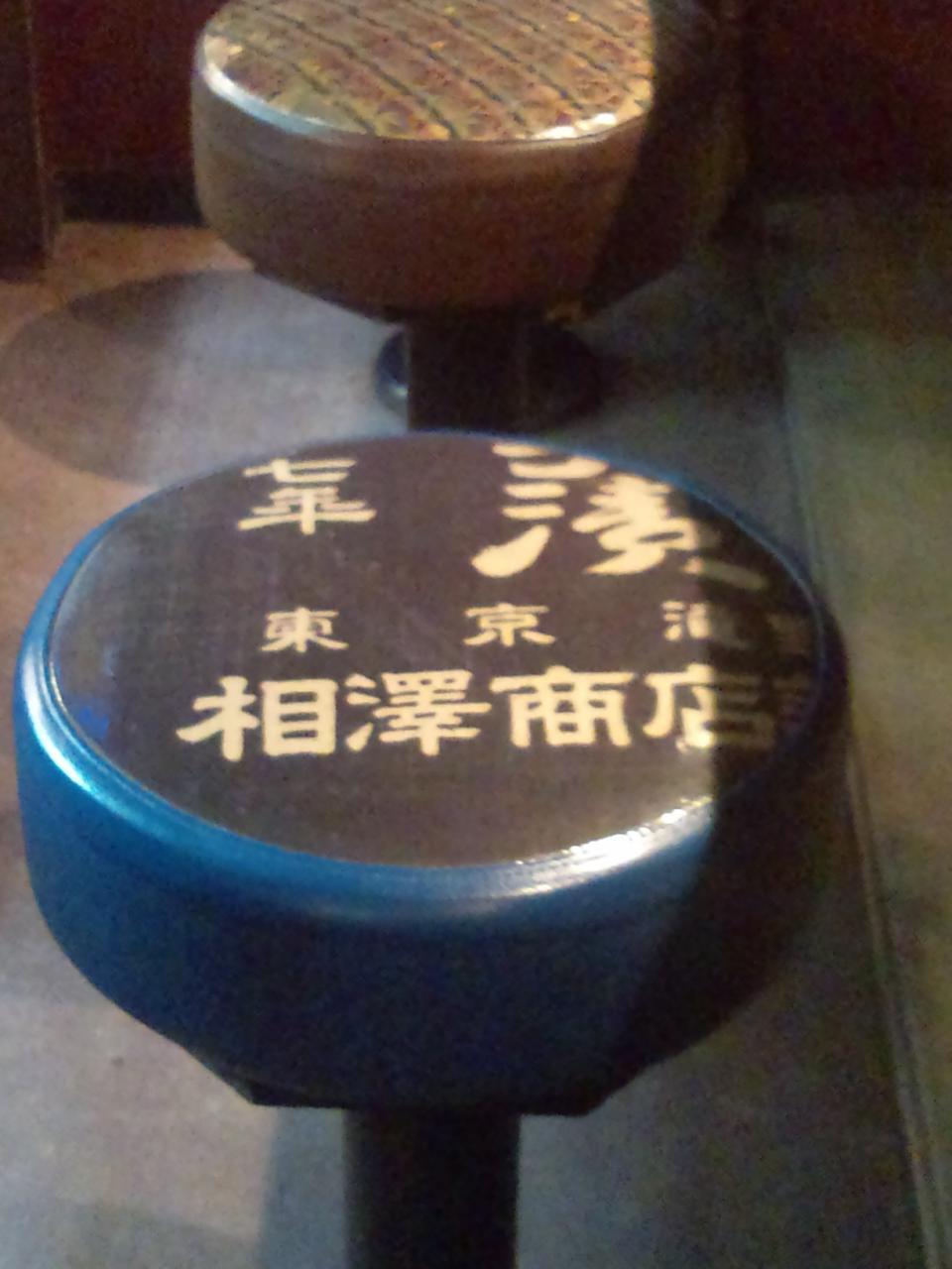 麺屋武蔵虎洞(店内)