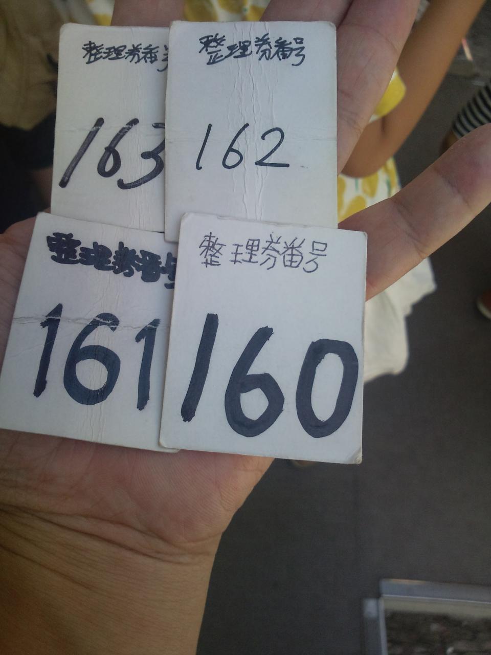 桔梗屋本社(信玄餅)
