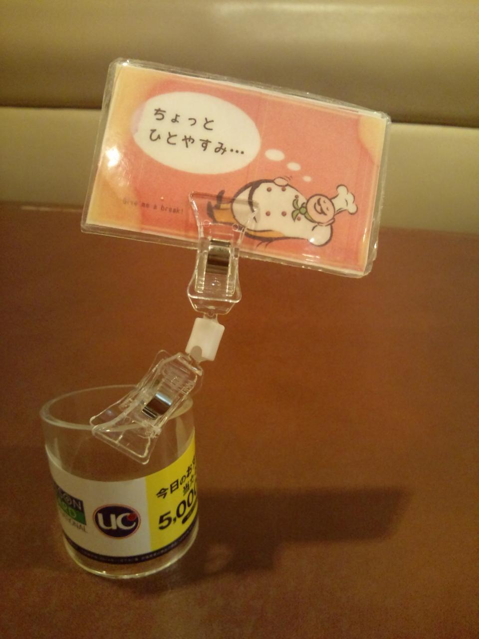 グラッチェ・ガーデンズ宮前平店(Cセット)