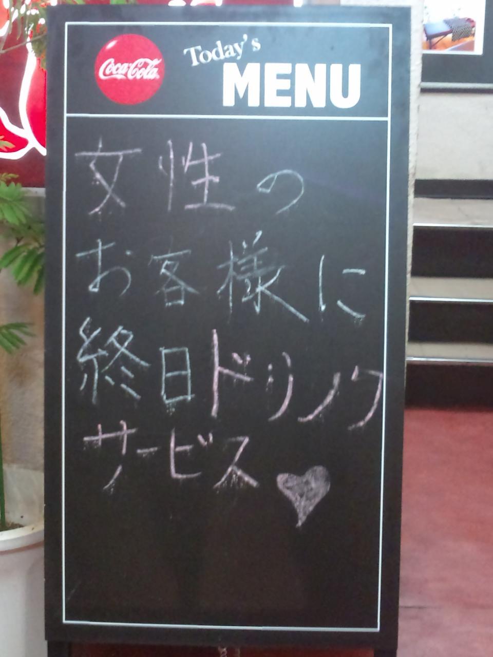 ステーキのくいしんぼ中目黒店(店舗外観)
