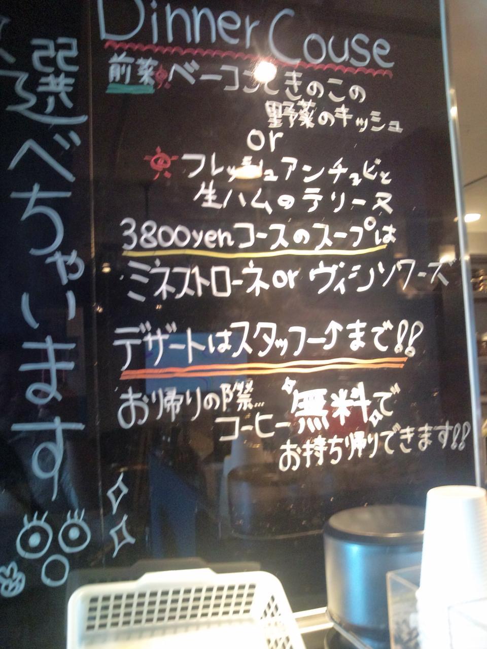 ケネディ宇宙センター店(コーヒー)