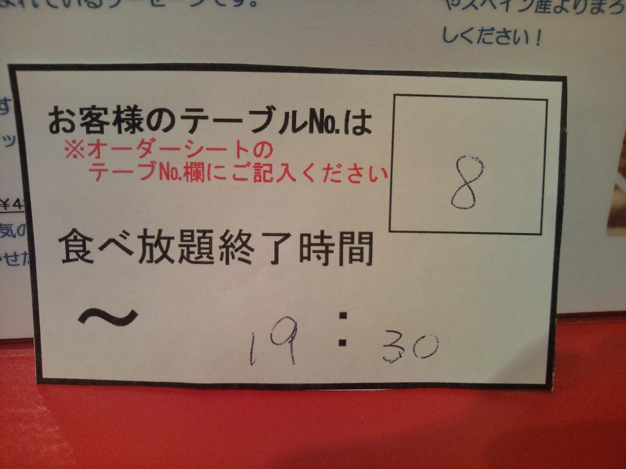 インビスハライ(食べ放題)