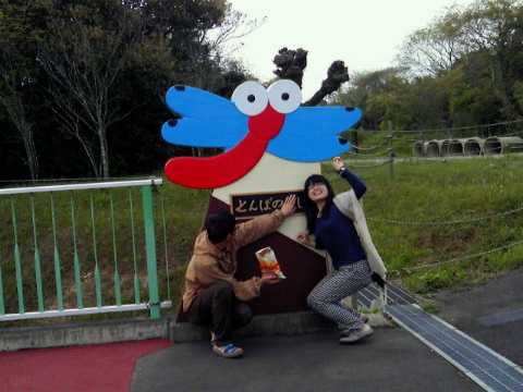 moblog_81b52980.jpg