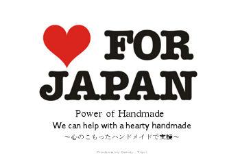 power of handmade ロゴ 日本語 ブログ用 枠無し 小