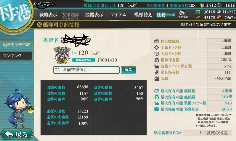 20141019213242d53.jpg