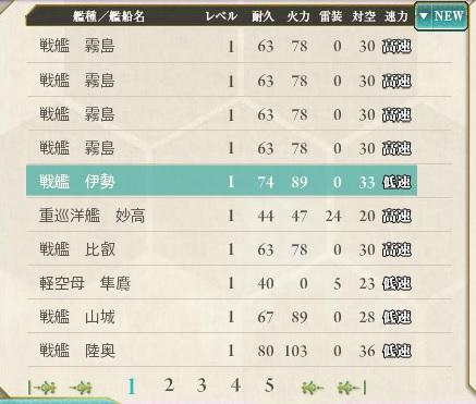 kankore_oogatakenzo003.jpg