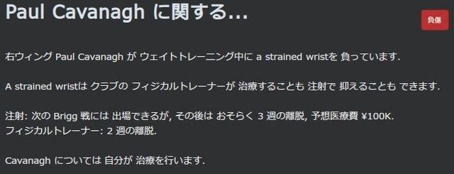 sheff2013_08_06