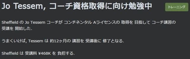 sheff2013_08_13