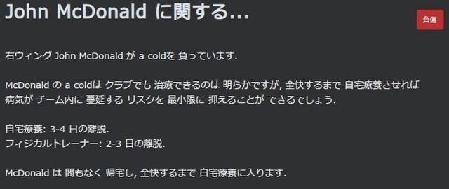 sheff2013_08_14