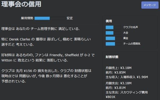 sheff2013_09_01