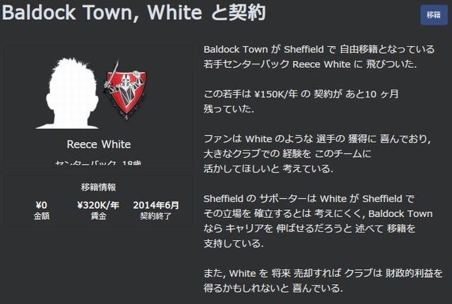 sheff2013_09_04