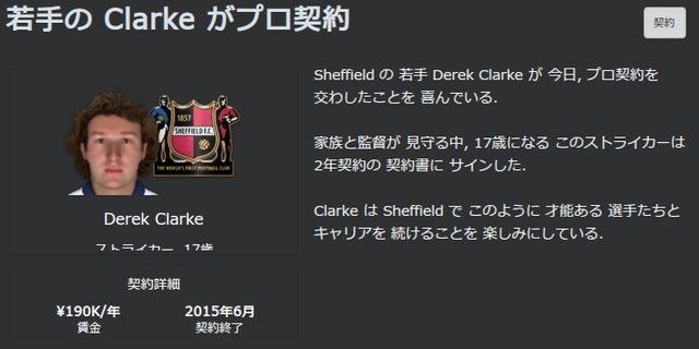 sheff2013_09_05