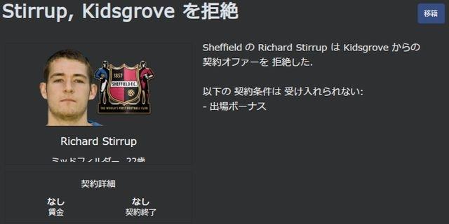 sheff2013_09_06