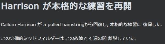 sheff2013_09_14