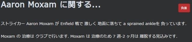 sheff2013_09_15