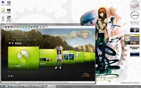 try20100917-5.jpg