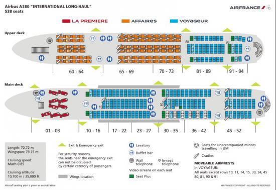 A380シートマップ