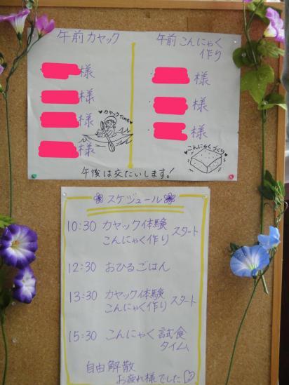 DSC03680_convert_20120710095221.jpg