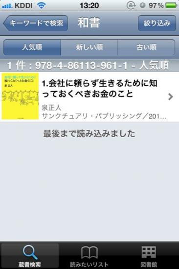 IMG_2093.jpg