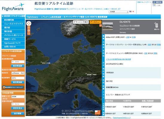 screen-capture-5_20120207120211.jpg