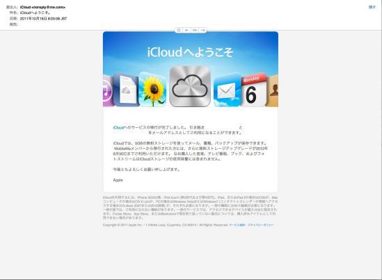 screen-capture_20111016222734.jpg