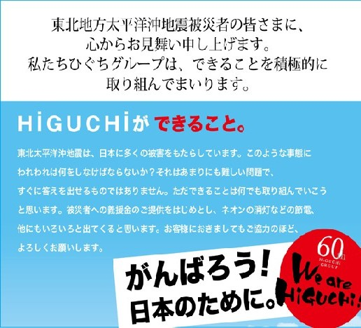 webyo2.jpg