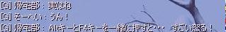 screenshot0057.jpg