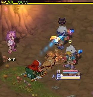 screenshot1291.jpg